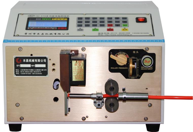 HC-515电脑切管机