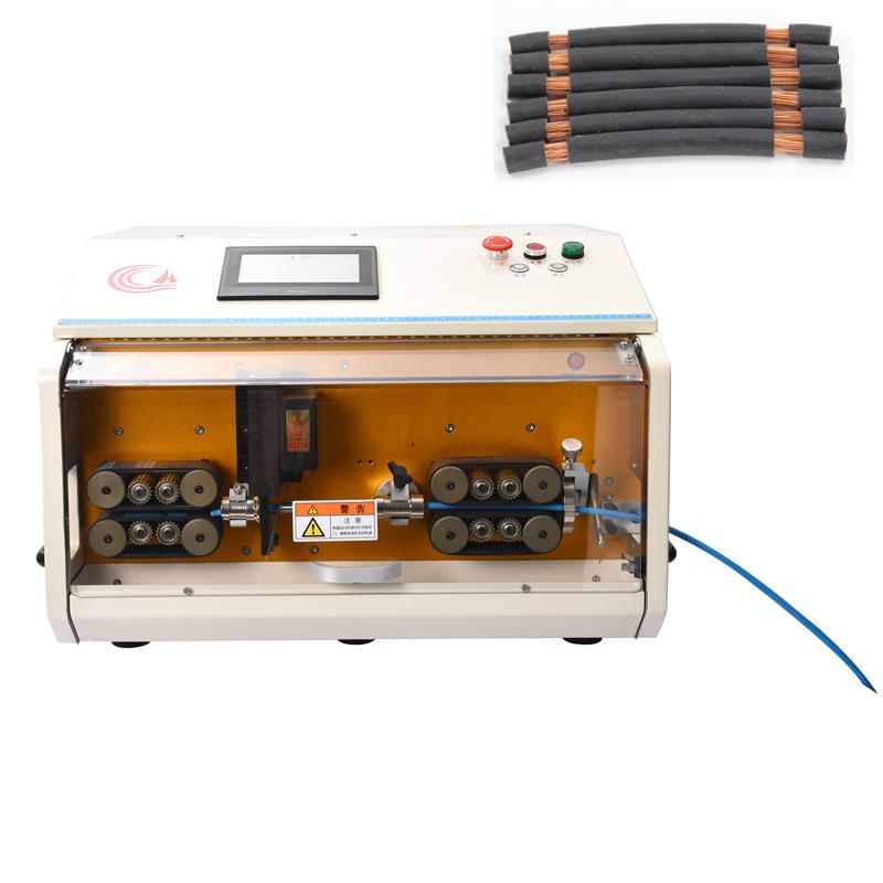 HC-608L1大电缆电脑雷火官网app